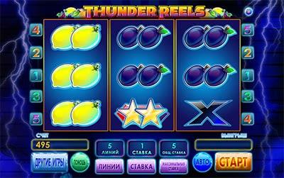 Игровые Автоматы Играть Бесплатн
