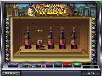 Игральные Автоматы Пират