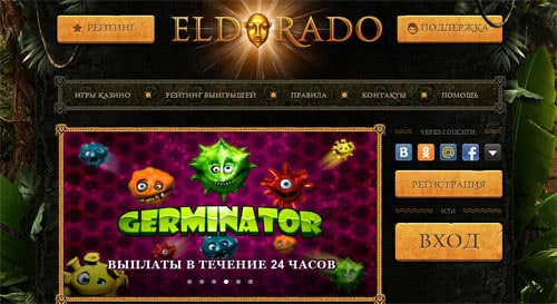 Онлайн казино топ игри