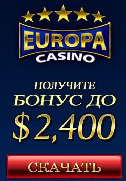 Бездепозитные бонусы казино 2 15 Играть онлайн без