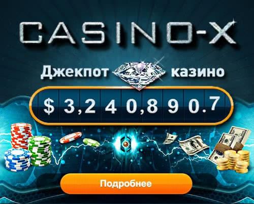 Регистрации 300 рублей автоматы 777 игровые при