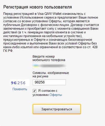 Игровой Аппарат Кекс Бесплатно