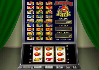 Старые игровые автоматы онлайнi игровые автоматы онлайн монтэ карло