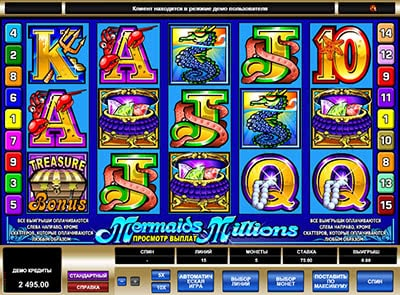 Игровые автоматы на вертуальные ден игровые автоматы новоматик играть бесплатно онлайнi