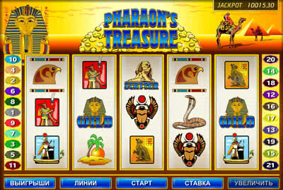автомат Pharaon's Treasure