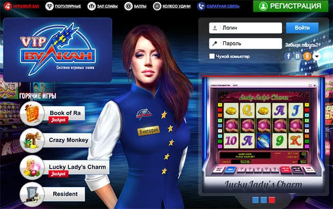 Реально выиграть в казино вулкан игровые автоматы игрософт играть онлайн бесплатно
