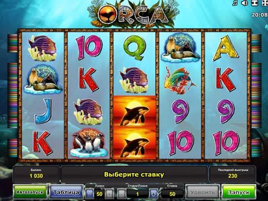 Азартная игра нарды